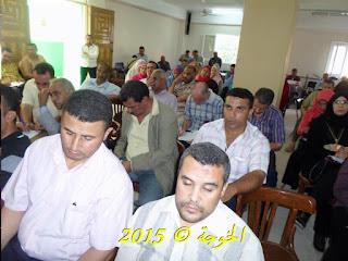 الحسينى محمد, دورة المعلم المحترف,الخوجة,التعليم ,المعلمين