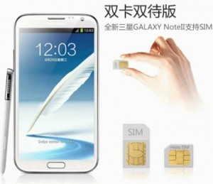 Samsung Galaxy Note 2 GT-N7102, Phablet Jelly Bean 5.5 Inci