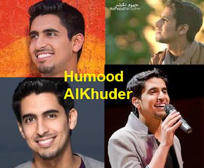 Kun Anta Humood AlKhuder