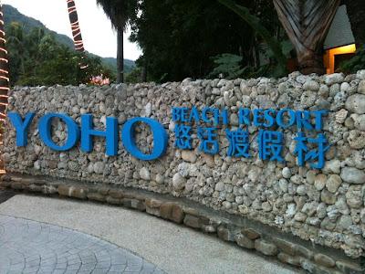Yoho Beach Resort @ Kenting