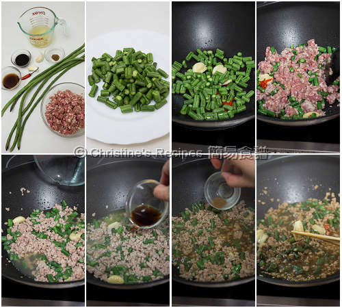 泰式免治豬肉飯製作圖 Thai Pork Mince with Rice Procedures