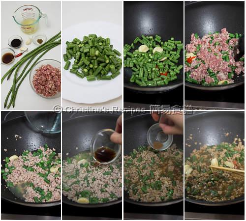 泰式免治豬肉飯製作圖 Thai Pork Mince with Rice Procedures