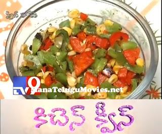 Sweet Home – Capsicum Corn Salad – 21st Feb