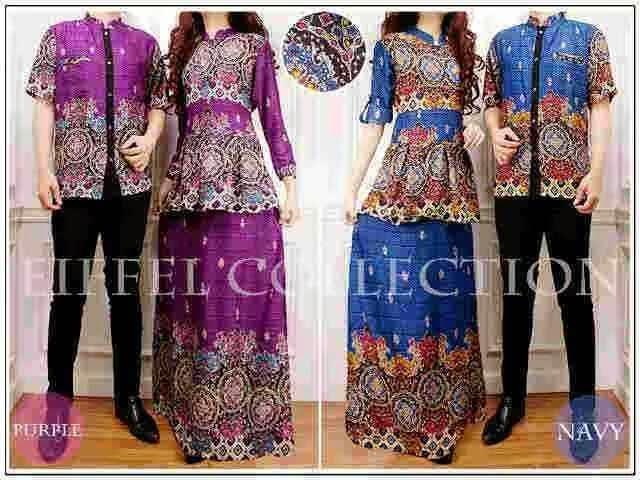 Modelbaju24 Model Baju Muslim Gamis Batik