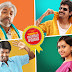 Varuthapadatha Valibar Sangam Full Comedy - வருத்தப்படாத வாலிபர் சங்கம் தமிழ் திரைப்பட காமடி !!!