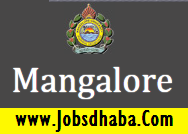 Mangalore University Recruitment, Sarkari naukri