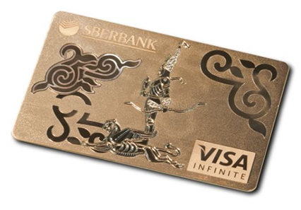 sberbanks pure gold visa infinite card with diamond studded warrior design