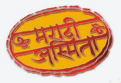 marathi techonolgy