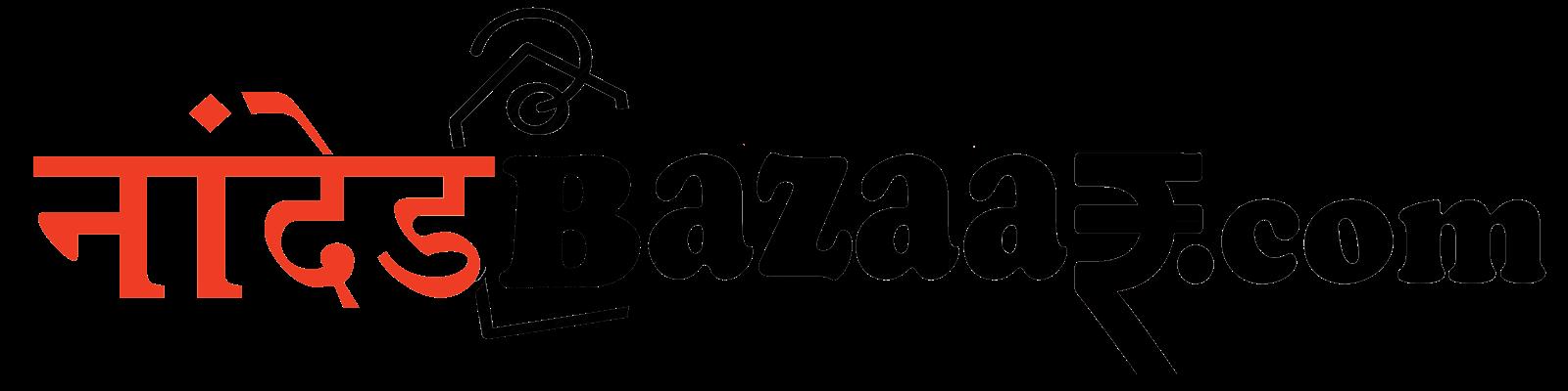 NandedBazaar.com