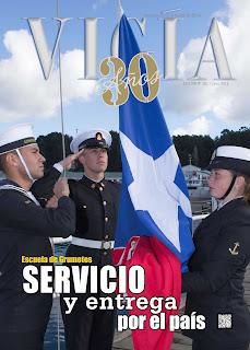 http://www.revistavigia.cl/papeldigital/visor.html?dr=revistavigia&pag=1&edic=20150706&mp=40