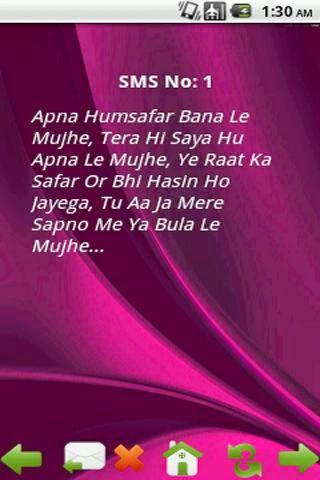 Way2Sms Hindi Shayari Hindi Shayari Dosti In English Love Romantic Image SMS Photos Impages Pics Wallpapers