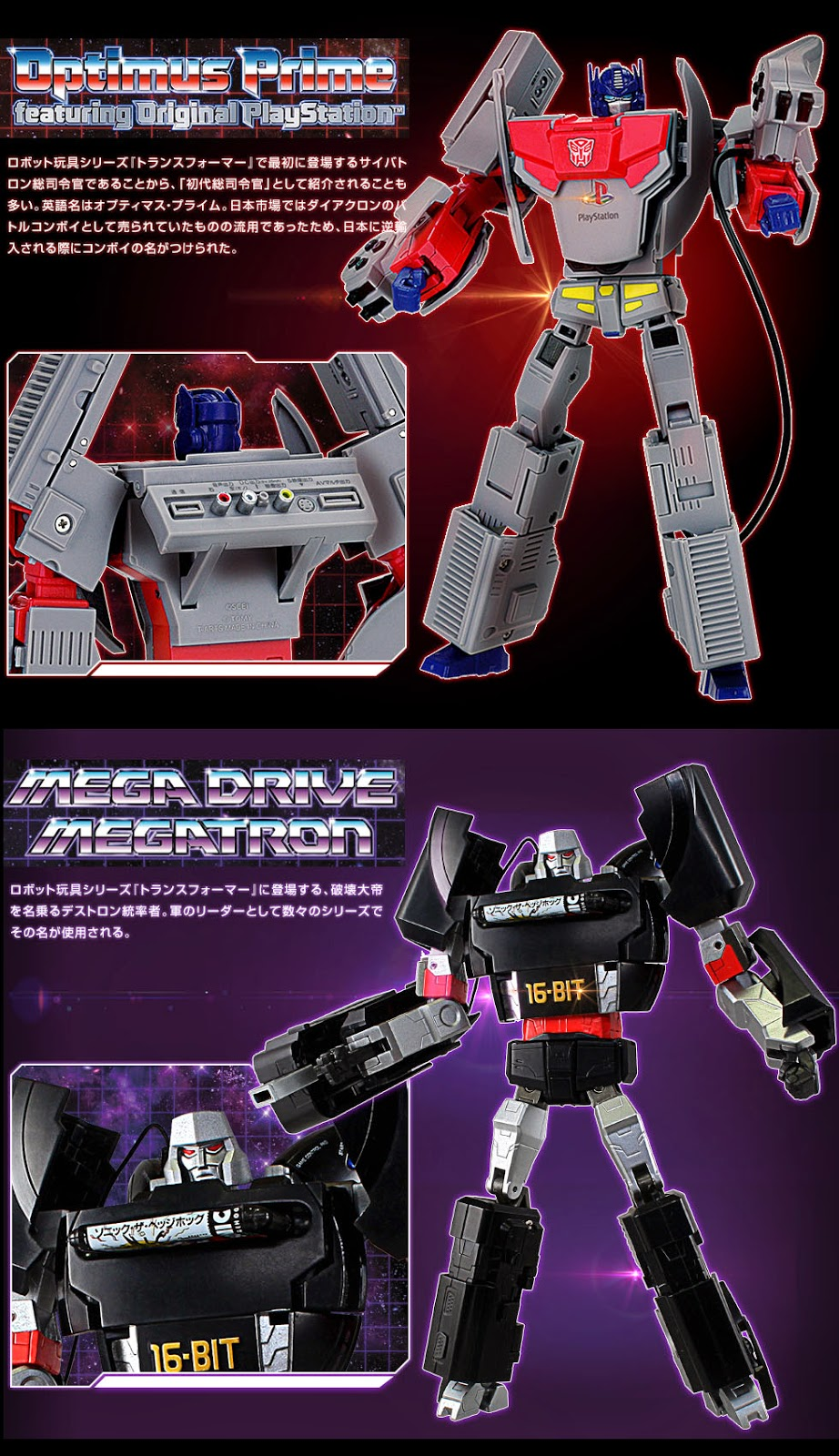 Transformers Optimus Prime PlayStation e Megatron Mega Drive recensione