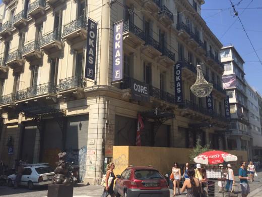 """Ανακοινώθηκε ο νέος ένοικος του κτιρίου της Ερμού που στέγαζε το """"FOKAS"""""""