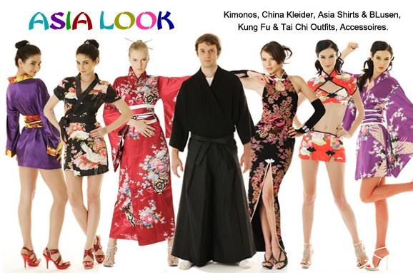 produkttest princess of asia. Black Bedroom Furniture Sets. Home Design Ideas
