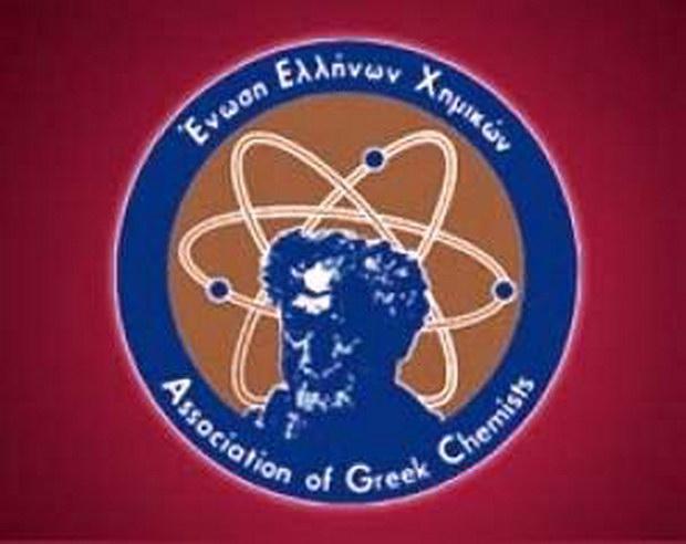 Νέα Διοικούσα Επιτροπή στο Περιφερειακό Τμήμα Αν. Μακεδονίας και Θράκης της Ένωσης Ελλήνων Χημικών