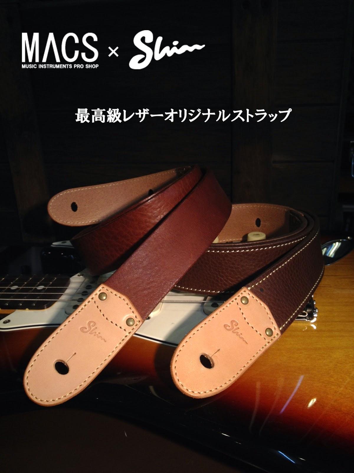 レザー ストラップ ギター オーダー