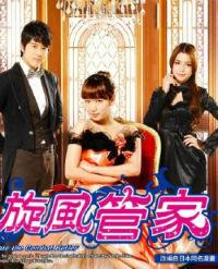Hayate the Combat Butler  /  旋風管家
