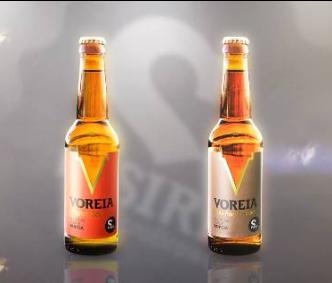 Κάτι περισσότερο από μία μπύρα