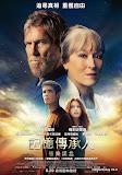 未來叛變/記憶傳承人:極樂謊言(The Giver)poster