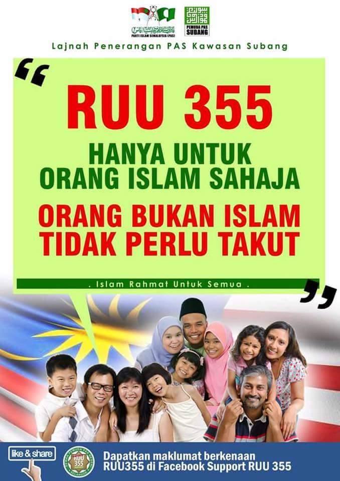 Sokong RUU355