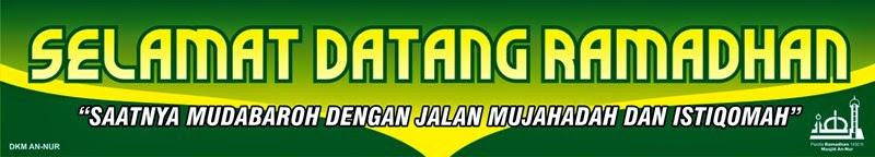 Gambar_Ucapan_Selamat Menunaikan_Puasa_Ramadhan