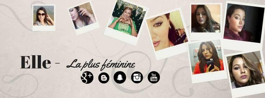 Le blog beauté de ELLE - La plus féminine