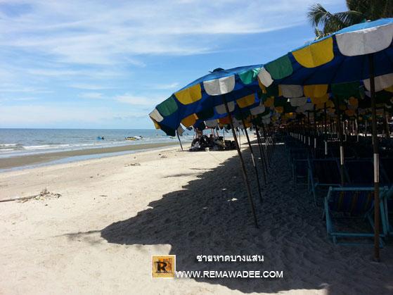หาดบางแสน จังหวัดชลบุรี