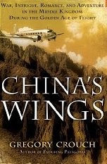 Chinas+wings.jpg