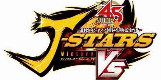 Actu Jeux Video, J-Stars Victory VS, Jeux Vidéo, Namco Bandai, Shueisha, Weekly Shonen Jump,
