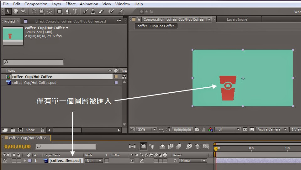 Importing PSD、AI、Sequence and aep Files in AE 12