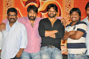 Rey Movie Success Meet photos-thumbnail-5