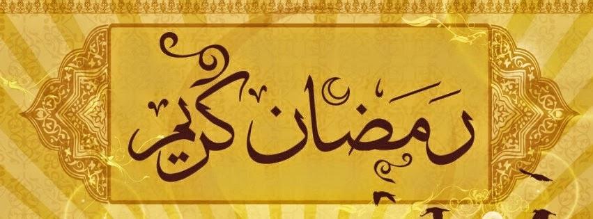 importance of ramadaan lecture jaame masjid gulzaar e habeeb  allama kokab noorani okarvi