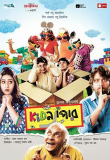 Kidnapper (2013) Watch Online Free Bengali Movie