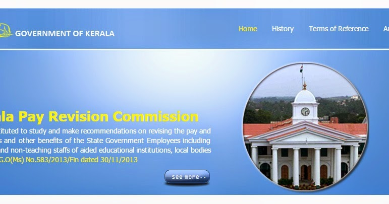 Pension calculator software for kerala govt employees