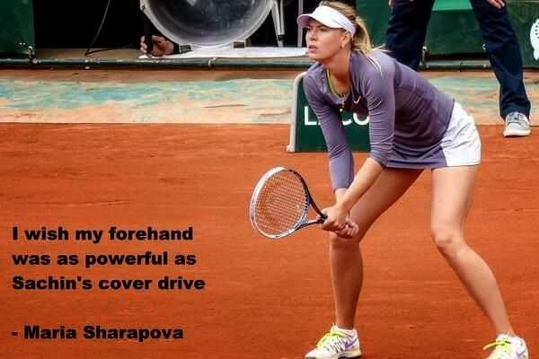 Maria Sharapova Meme on the internet