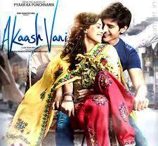 Watch Akaash Vani (2013) Hindi Movie Online