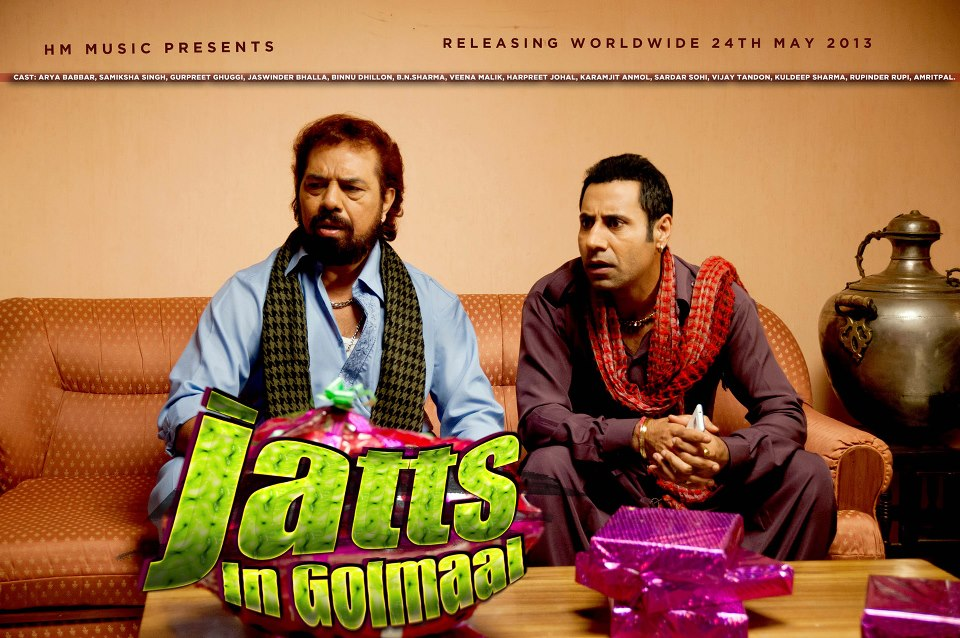 Punjabi cinema