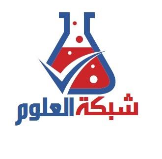 شعار شبكة العلوم