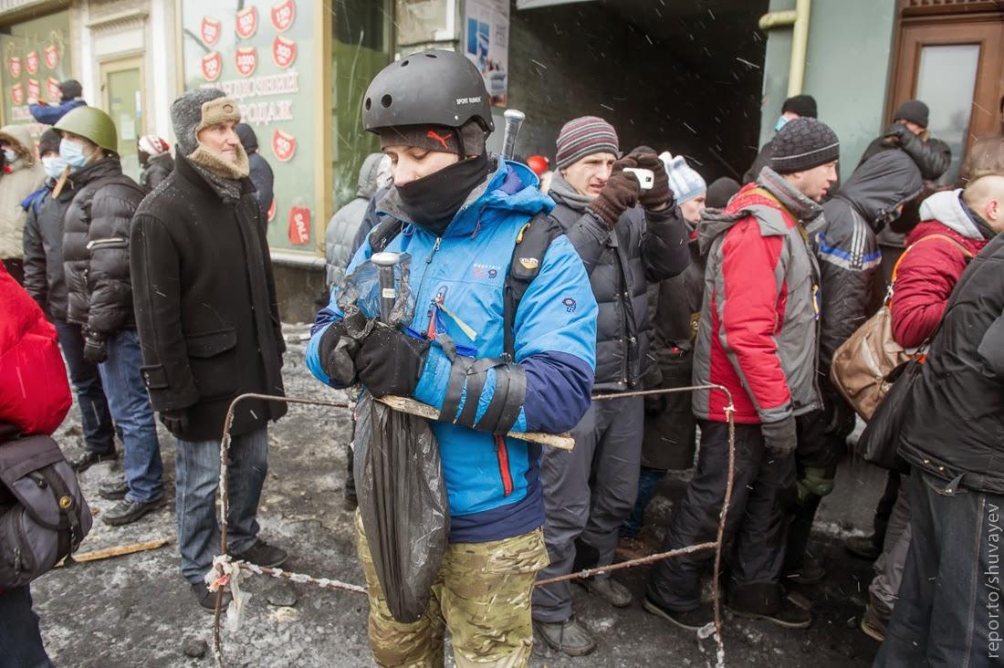 Все биты в Киеве раскупили.