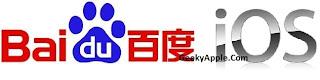 Apple-Baidu-Search