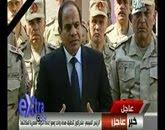 - -  كلمة الرئيس السيسي اليوم  للأمة بشأن الحادث الإرهابى بـ   بسيناء