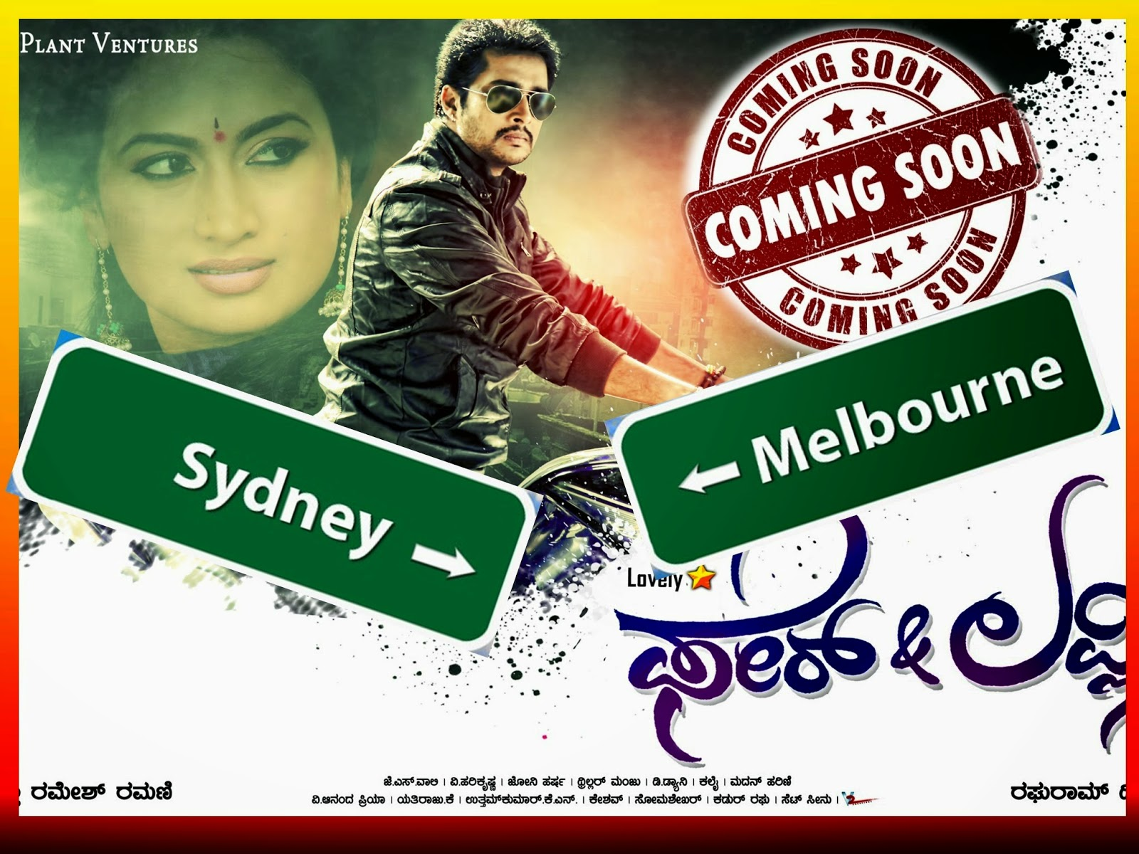 Fair & Lovely (2014) Kannada Movie MP3 Songs Download