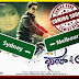 Fair and Lovely 2014 Kannada Movie MP3 Songs Free Download