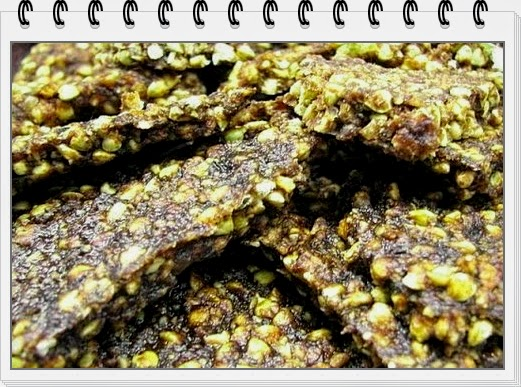 Козинаки из сухофруктов и зеленой гречки
