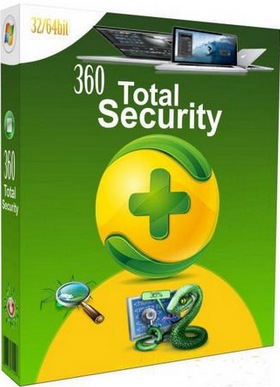 360 Total Security Essential 6.0.0 Build 2016 Free Download