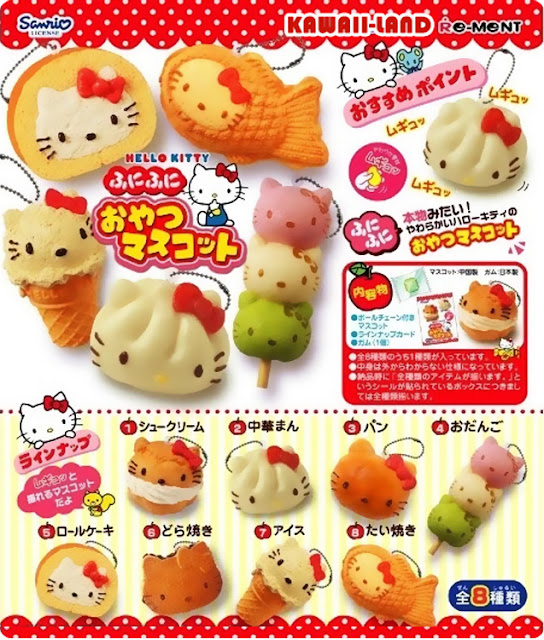 Doces Hello Kitty