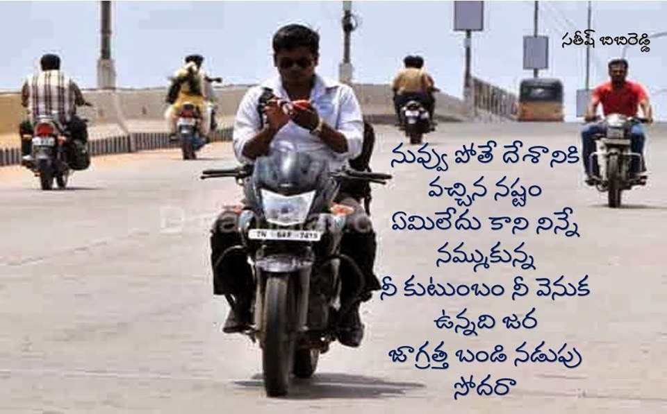 Download image funny telugu quotes with images pc android iphone and