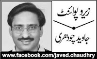 javed chaudhry column