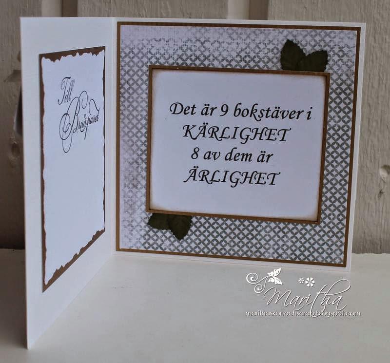 bröllop kort text