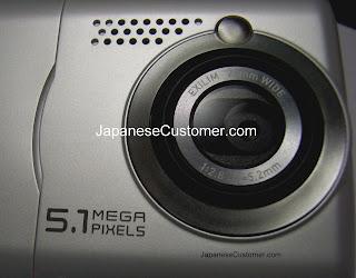 Japanese brands copyright peter hanami 2013